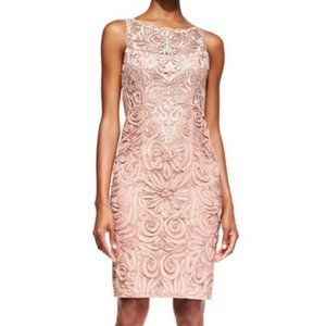 Sue Wong pink embroidered lace cocktail dress